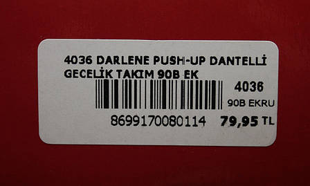 Darlene ночная сорочка и трусики (стринги) Pierre Сardin, фото 2