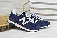 Кроссовки женские New Balance 1400 синие 2531