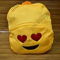 Стильный яркий рюкзак Smile Желтый