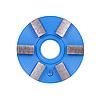 Фреза шлифовальная Distar Vortex ФАТС-W 95/МШМ-6 №2/50 (16923121004)
