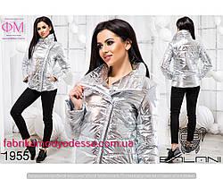 Модная женская куртка серебряного цвета  Прямой поставщик Производитель Украина ТМ Balani 42-46