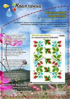 Флизелин водорастворимый клеевой для вышивки ФК32 Краплинка