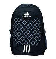 "Рюкзак ""Adidas"" Белый"