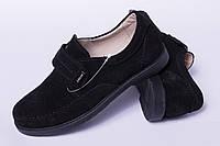 Подростковые туфли замшевыена липучке, детская кожаная обувь от производителя модель ДЖ3744