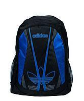 Рюкзак Adidas Colorful TREFOIL 4 Цвета Синий