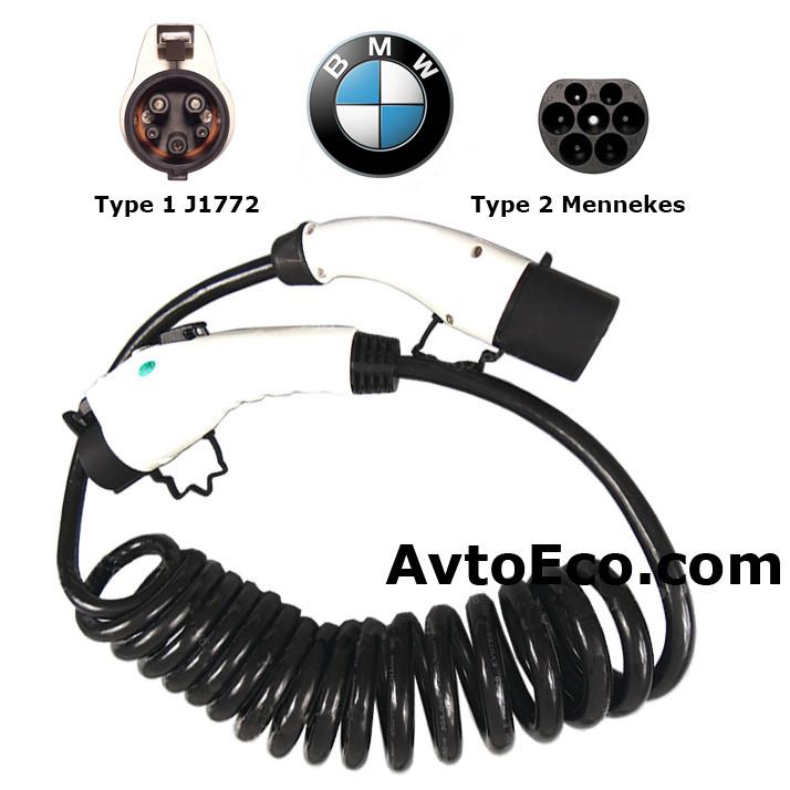 Зарядный кабель для BMW i3 Type1 (J1772) - Type 2 (32A - 3 метра)