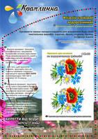 Флизелин водорастворимый клеевой для вышивки ФК93 Краплинка
