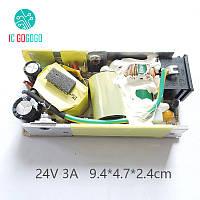 Плата блока питания AC-DC; импульсный; 24В 3000мА; 110-240V; 50/60HZ