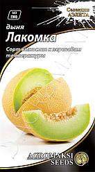 Дыня Лакомка 2 г Agromaksi