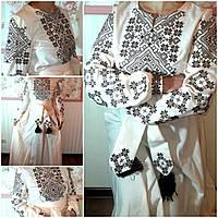 """Длинное платье с вышивкой """"Лана"""" на домотканке, кремовый цвет, 40-50 р-ры, 2100\1900 (цена за 1 шт. + 200 гр.)"""