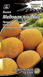 Дыня Медовая лакомка 2 г Agromaksi