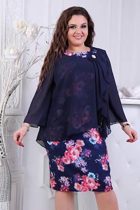 """Комбинированное платье-футляр в цветочек """"LINKOR"""" с шифоновой накидкой (большие размеры), фото 2"""