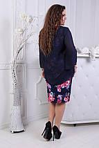 """Комбинированное платье-футляр в цветочек """"LINKOR"""" с шифоновой накидкой (большие размеры), фото 3"""