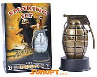 Пепельница + зажигалка Граната №1983