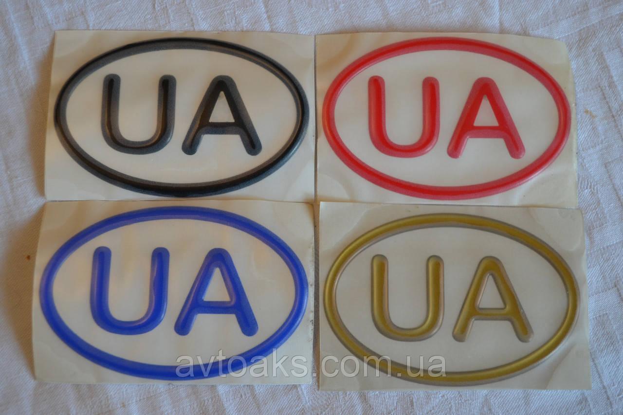 Наклейка UA, силиконовая, малая