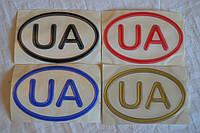 Наклейка силиконовая UA малая