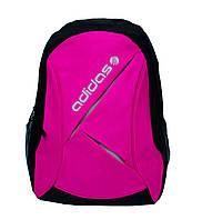 Рюкзак Pro Sport Adidas 4 Цвета Розовый