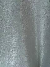 """Штора блекаут """"Королевская"""" стальная, фото 2"""