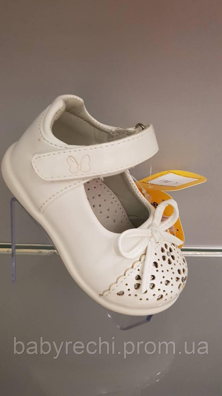 d43bffbbf Детские нарядные белые туфли на девочку Clibee 20-25, цена 295 грн., купить  в Киеве — Prom.ua (ID#666987710)