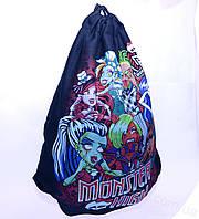Сумка для обуви Monster High