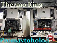 Запчасти Thermo king Термо кинг