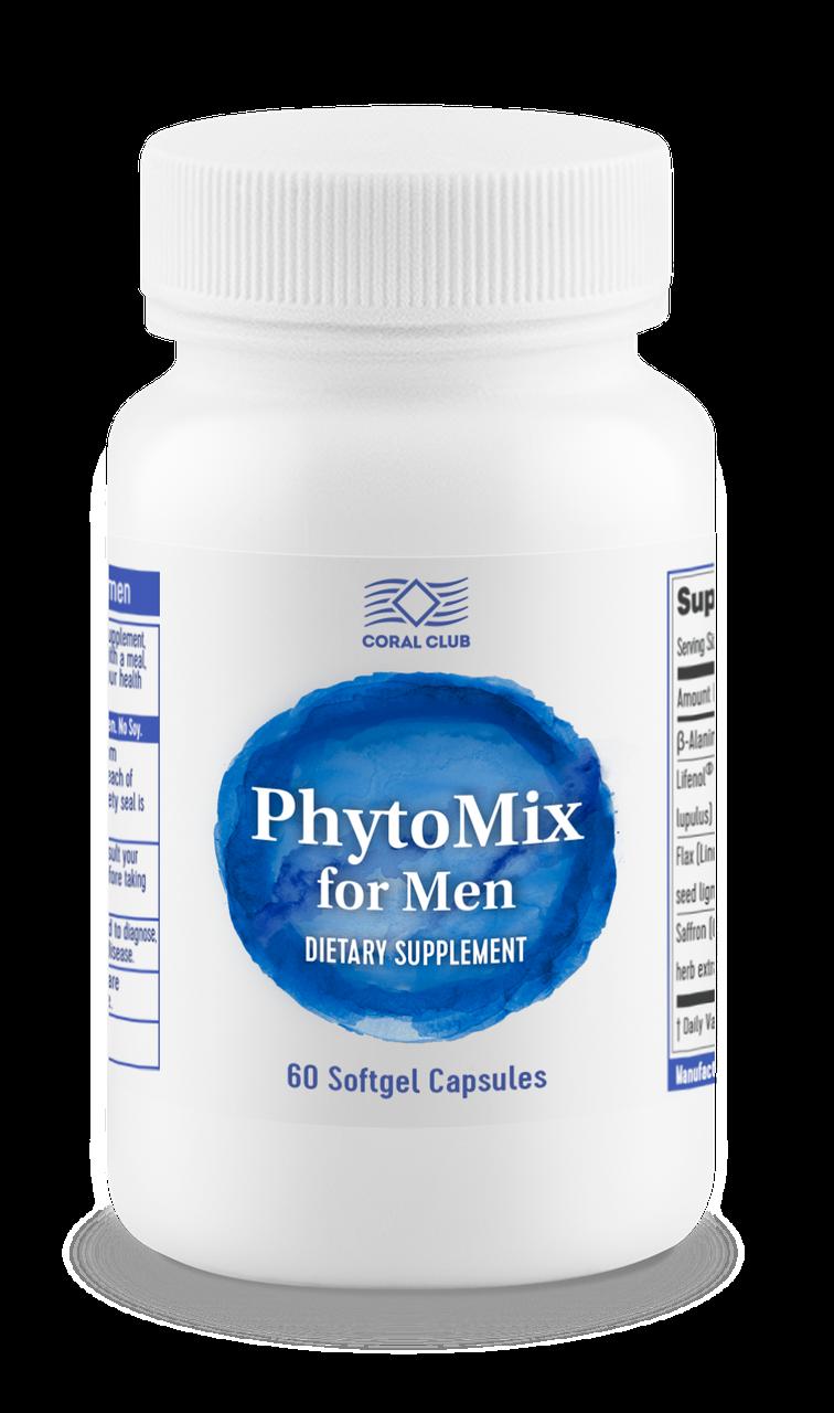 ФитоМикс для Мужчин 60 капсул - профилактика заболеваний предстательной железы.