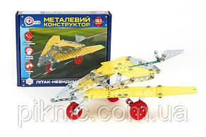 Конструктор металл Самолёт-невидимка.  Металлический, железный конструктор для детей. Детский конструктор