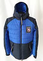 Весенняя детская куртка для мальчиков  79