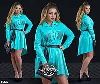 Платье батал асимметрия с поясом из экокожи и стразами на карманах (3 цвета)