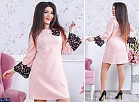 Платье большого размера с кружевом на рукавах