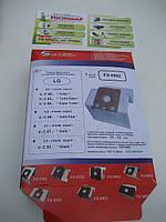 Бумажные мешки для пылесоса LG (комплект - 5 шт)