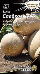 Дыня Сладкое чудо 2 г Agromaksi