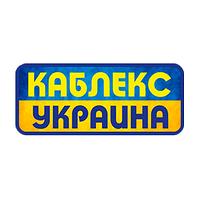 Каблекс (Одесса)