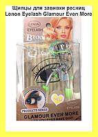 Щипцы для завивки ресниц Lenon Eyelash Glamour Even More!Опт