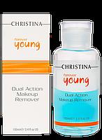 Средство для снятия макияжа двойного действия Christina, Кристина линия Forever Young