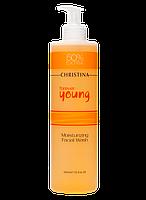 Увлажняющий гель для умывания Christina, Кристина линия Forever Young