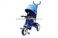 Велосипед детский трёхколёсный M 3113-11 c родительской ручкой