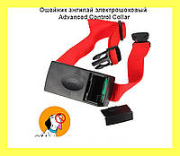Ошейник антилай электрошоковый  Advanced Control Collar!Опт