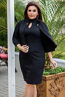 Костюм платье с жакетом (3 цвета)