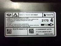 """Блок подушки безопасности AIR BAG 2-е подушки 2451588-AF """"4"""" новый образец ВАЗ 2170 Приора"""