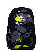 "Рюкзак Adidas ""Romb"" 2 Цвета Зеленый"