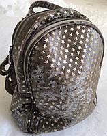 Рюкзак женский Вельвет !