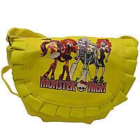 Детская сумка Monster High с плечевым ремнем 6 цветов