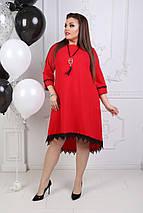 """Расклешенное асимметричное платье """"KASKAD"""" с кружевом (большие размеры), фото 2"""