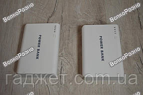 Power Bank - 20000mAh резервная батарея .