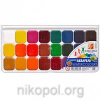 """Краски акварельные """"Луч"""" 24 цвета"""