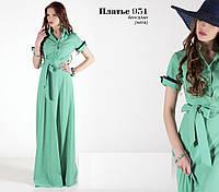 Удобное модное платье