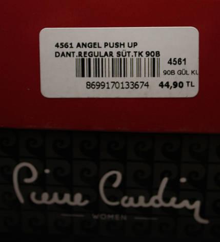 Angel комплект нижнего белья Pierre Cardin, фото 2