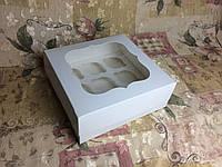 Коробка Белая для 9-ти кексов с окном 250*250*90
