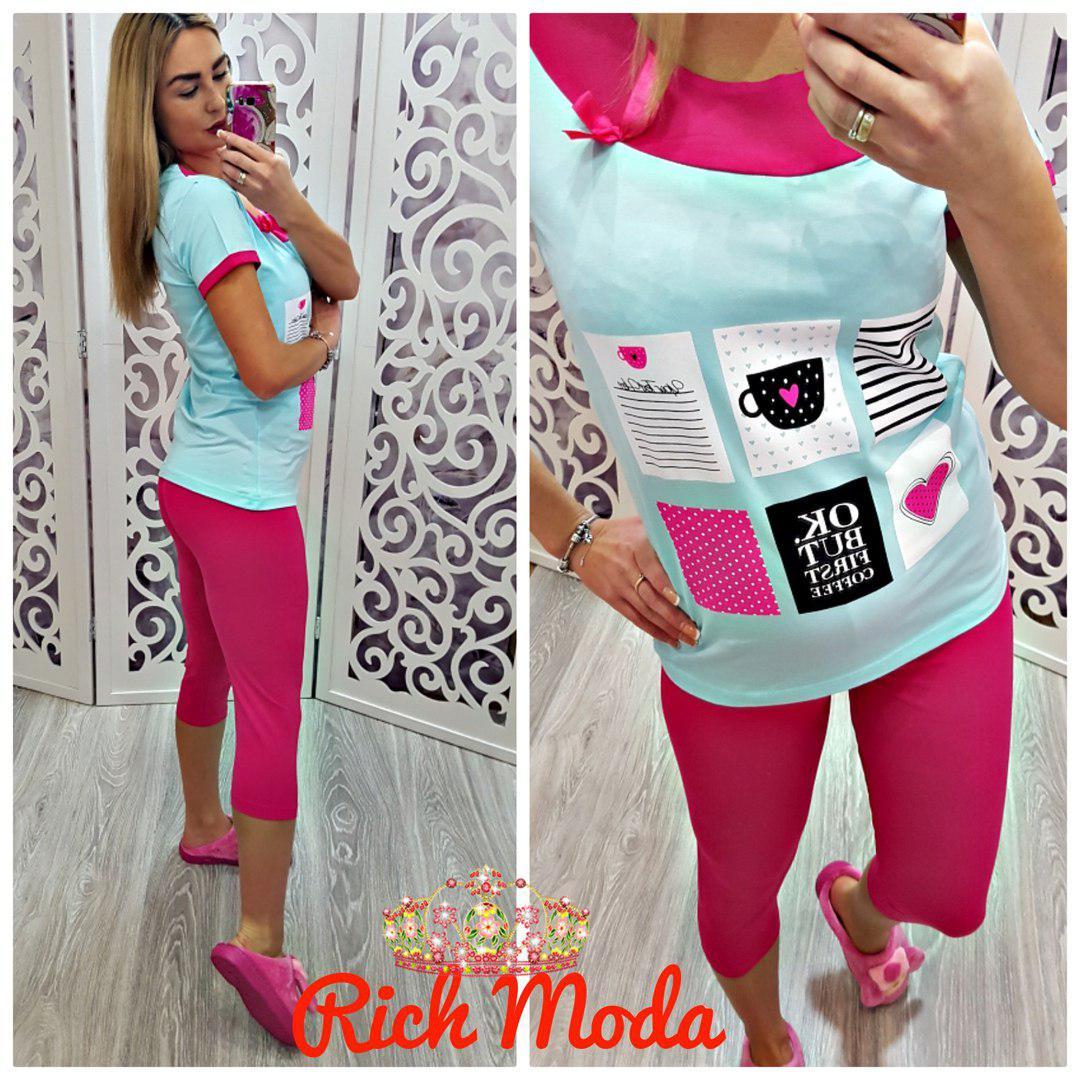 Домашний костюм футболка мята и розовые бриджи